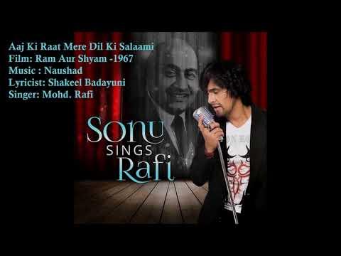 Aaj Ki Raat Mere Dil Ki Salaami | Mohd. Rafi | Naushad | Shakeel Badayuni | Ram Aur Shyam -1967