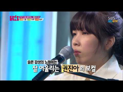 SBS [KPOPSTAR3] - 배틀오디션 1조, 권진아(안테나)의 'I Need A Girl'