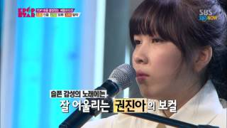 Repeat youtube video SBS [KPOPSTAR3] - 배틀오디션 1조, 권진아(안테나)의 'I Need A Girl'