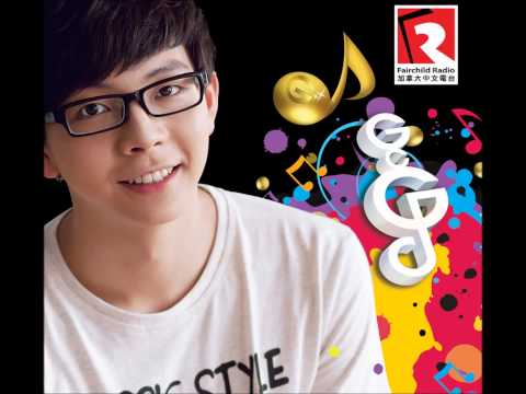 Hu Xia 胡夏 Radio Interview (Cantonese) @ AM1470