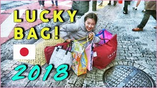 AKHIRNYA UNBOXING LUCKY BAG JEPANG | HEDON BANGET !!!!
