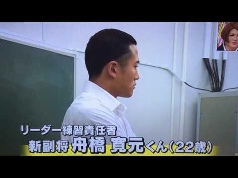 早稲田大学応援部の練習が鬼畜過ぎる
