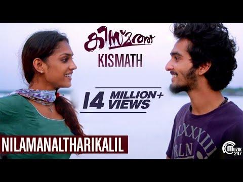Kismath Malayalam Movie  Nilamanaltharikalil Song   Shane Nigam, Shruthy Menon