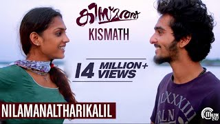 Download Hindi Video Songs - Kismath Malayalam Movie | Nilamanaltharikalil Song Video | Shane Nigam, Shruthy Menon| Official