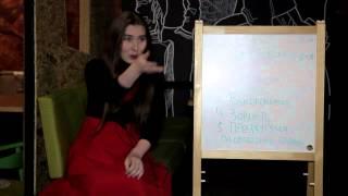 Скачать Анастасия Долганова Лекция о нарциссизме Часть 4