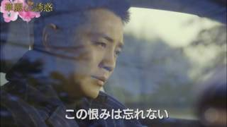 シンデレラの涙 第98話