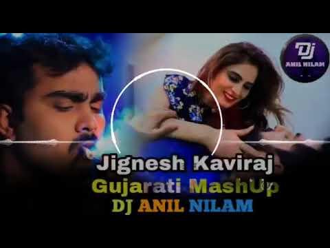 Jignesh kaviraj new song || DJ remix song 2018 || Gujarati mix song