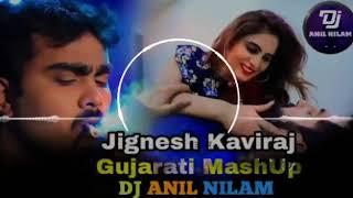 Jignesh Kaviraj New Song , DJ Remix Song 2018 , Gujarati Mix Song
