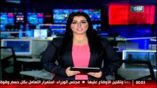 نشرة منتصف الليل من القاهرة والناس 16 يوليو