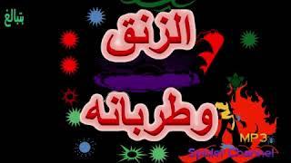 التم تم والزنق والكتمة والطربانات  شيلات سودانية  الربع فيروز العباسية 51