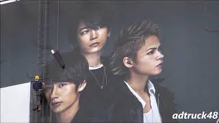 """KAT-TUN """"Ask Yourself"""" 渋谷駅前に大型広告登場! チャンネル登録お願..."""