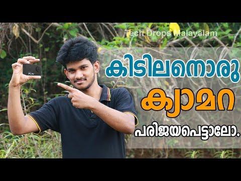 Noise Play Action Camera Malayalam review | 4KHD | മിഡുക്കനായ ഒരു കുഞ്ഞു ക്യാമറ