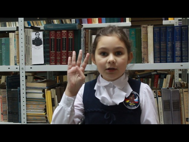 Изображение предпросмотра прочтения – ЖавридИрина читает произведение «Тучкины штучки» В.В.Маяковского