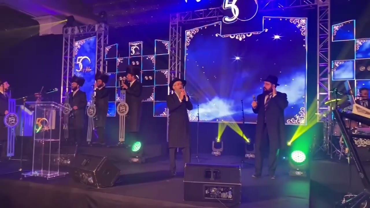 Freilach & Shira ft. Avraham Fried & Benny Friedman - Event Highlights אברהם פריד, בני פרידמ