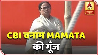 Mamata's Politics Against PM Modi Morally Low? | Seedha Sawal | ABP News