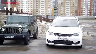 Тест-драйв Chrysler Pacifica на Jeep Territory | Autolight [Автолайт]