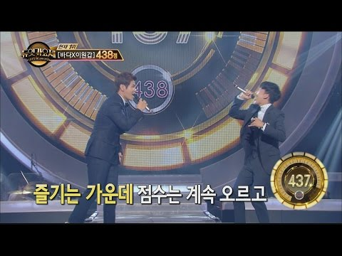 [Duet song festival] 듀엣가요제 - Na Yoon-kwon, Sweet the stage of the sensitivity~
