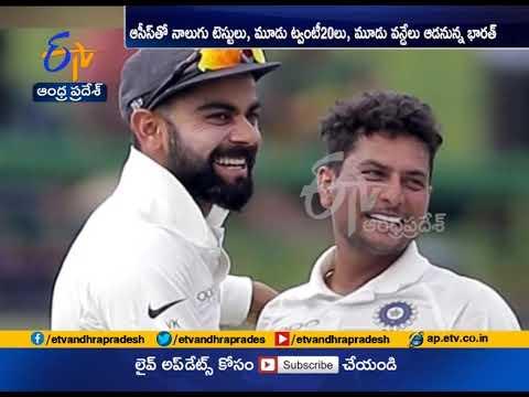India vs Australia   'Happy Faces & Gamer Boys' Depart for Tough Tour Down Under