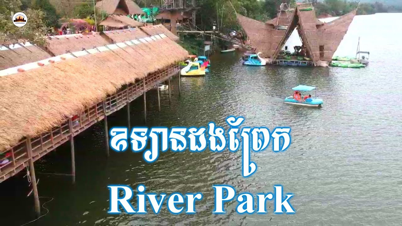 River Park – Angkor Wat Tours – Tours of Cambodia – Phnom Penh Travel