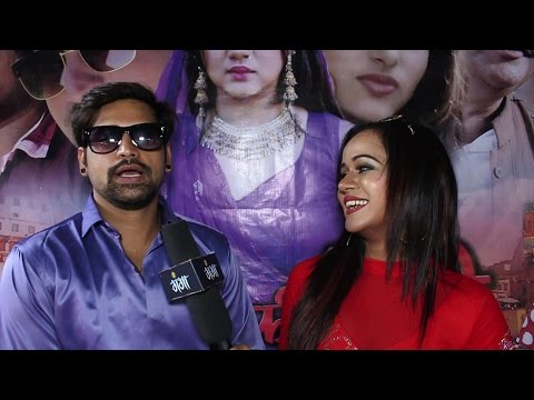गंगा की बेटी - Bhojpuri Film Ganga Ki Beti Muhurat - राकेश मिश्रा, गुंजन पंत Exclusive Interview