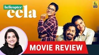 Anupama Chopra's Movie Review of Helicopter Eela | Kajol | Riddhi Sen | Tota Roy Chowdhury