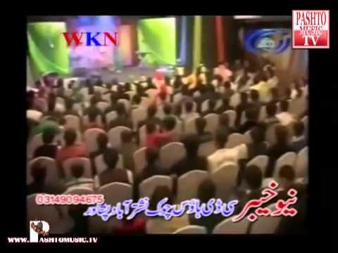 Pashto New Songs 2013  Bya Me Gasa Starga   Best of Farzana Naz