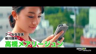 「東京アリス」の関連ニュースはこちら。 http://natalie.mu/eiga/news/...
