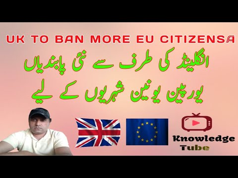 Uk to Ban More EU Citizens | Uk Immigration News | European Union Immigration News