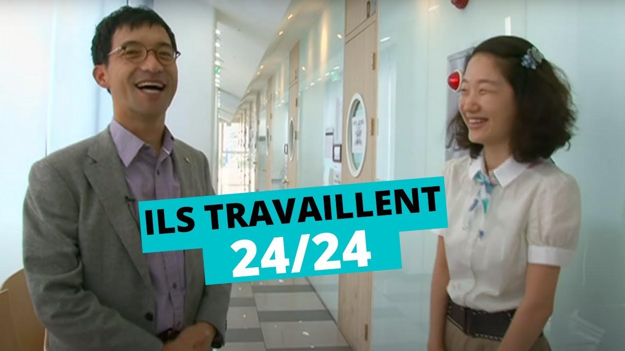 Download ILS TRAVAILLENT 24/24 (Corée) - L'Effet Papillon