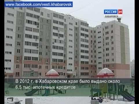 Вести-Хабаровск. Жизнь в долг