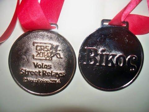 Volos Vikos Greek Street Relays 2 Νοεμβρίου 2014 - βίντεο Χρήστος Γούσης
