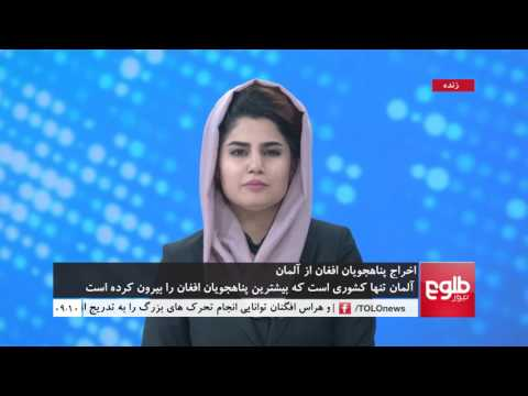 MEHWAR: Afghan Refugees' Situation In Germany Discussed