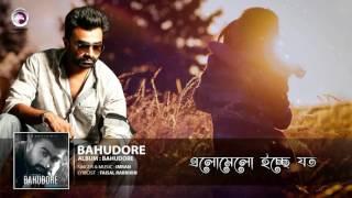 Bangla New Song Bahudore Lyric Video By Imran 2016