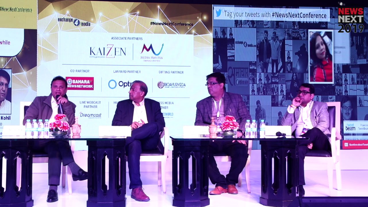 exchange4media NEWSNEXT 2019 Conference Session-4