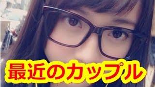 元SKE48&AKB48のゆりあたん(木崎ゆりあ)が 最近のカップル事情にビッ...