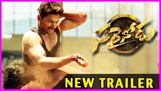 Sarainodu / Sarrainodu Movie Latest Blockbuster Trailers || Allu Arjun, Rakul Preet Singh, Catherine