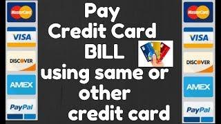Pay Credit Card Bill Using Same Or Other Credit Card | AnshulSharmaVlogs