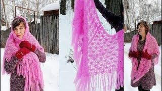 Вяжем шаль крючком. М. К. ( Knit shawl with crochet hook.)