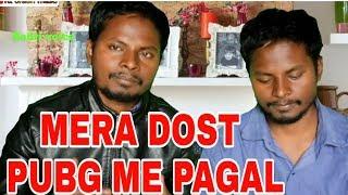 Pubg game barbad kar raha he||Online game|| pubg game