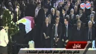 قداس جنازة الدكتور الراحل بطرس غالي من الكنيسة البطرسية بالعباسية