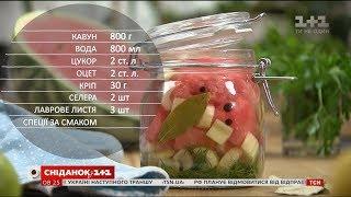 Маринований кавун із селерою - рецепти Сенічкіна