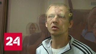 Смотреть видео Смертельная авария в Коммунарке: виновнику грозит 7 лет тюрьмы - Россия 24 онлайн