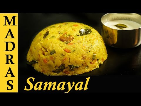 Rava Kichadi Recipe In Tamil | How To Make Rava Kichadi | Breakfast Recipes In Tamil