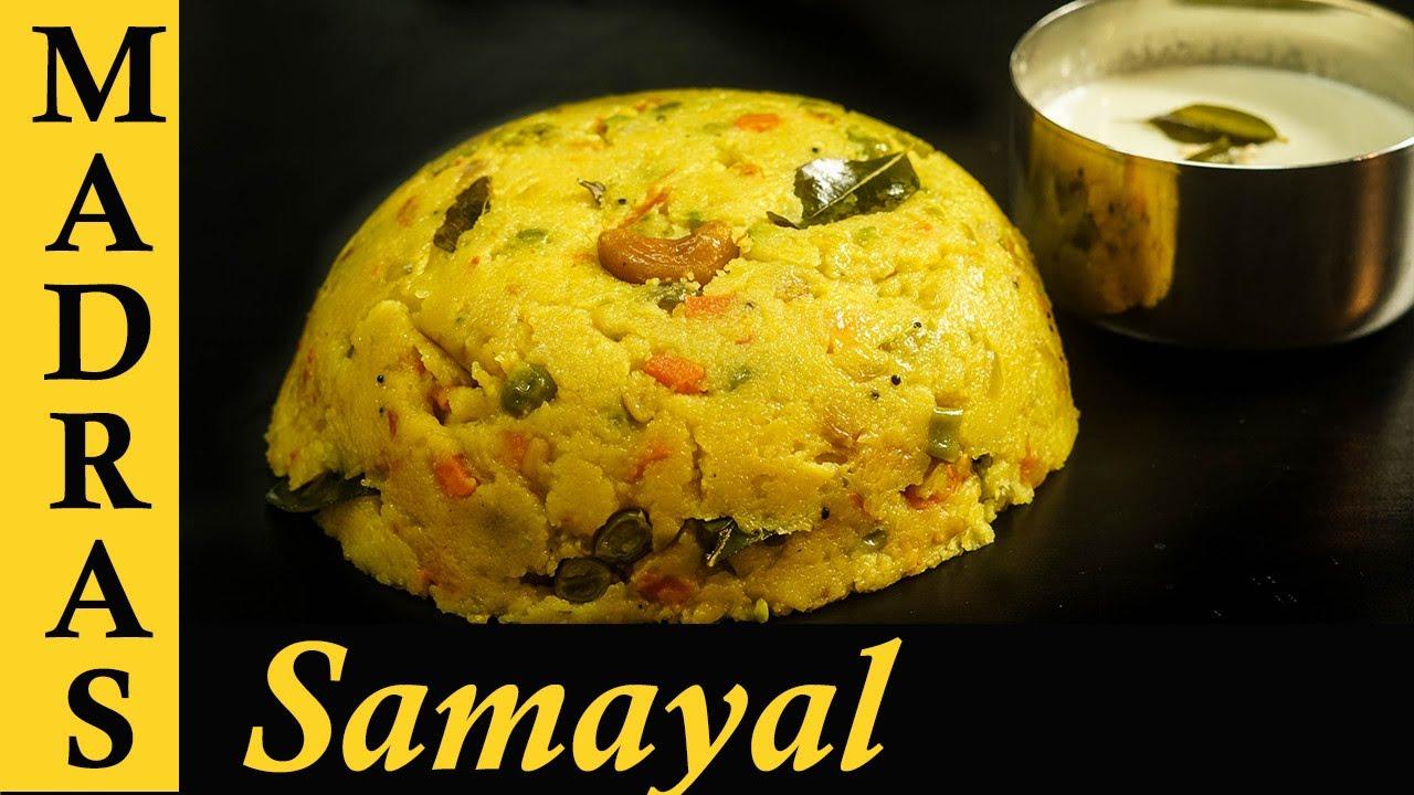 Cake Recipes In Madras Samayal: Rava Kichadi Recipe In Tamil
