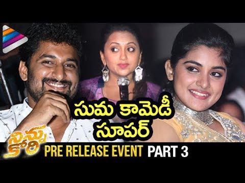 Suma Superb Fun with Nani and Nivetha Thomas | Ninnu Kori Pre Release Event | Part 3 | Aadhi
