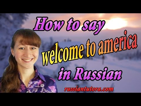 How To Say Welcome To America In Russian