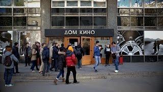 """Премьера фильма """"В зените мечты"""" в Москве и Санкт-Петербурге"""