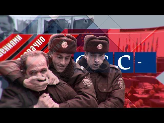 Выборы в Азербайджане и реакция России