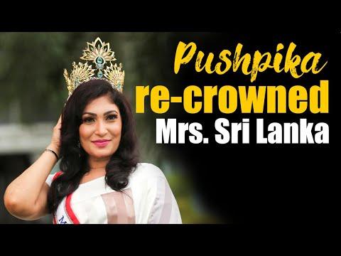 Pushpika re-crowned Mrs. Sri Lanka