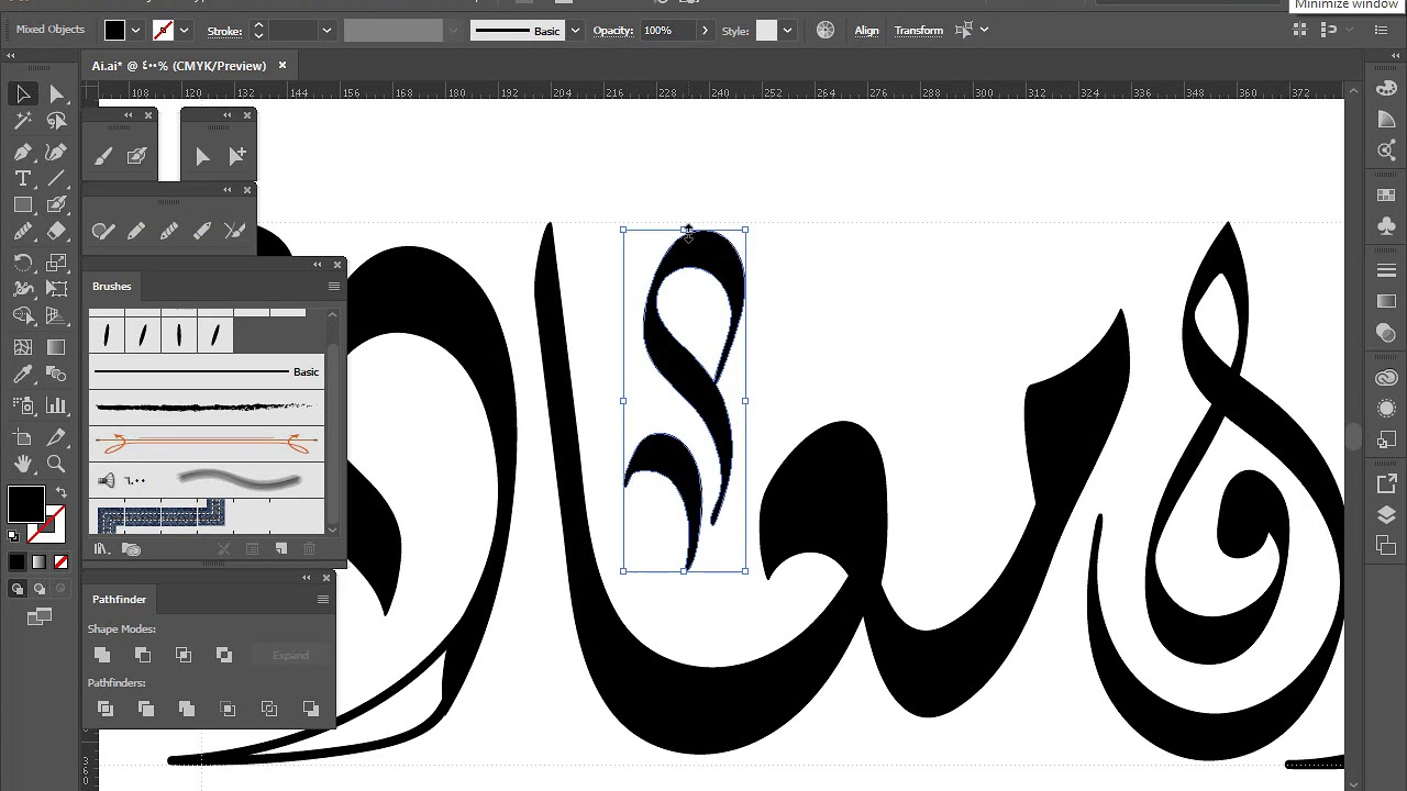 Writing names sara & moaz with arabic calligraphy dewany youtube